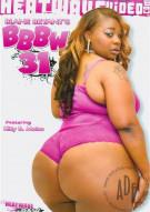 Blane Bryants BBBW 31 Porn Movie