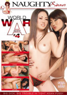 World War Asian #4 Porn Movie