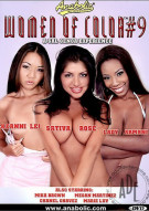 Women of Color 9 Porn Video