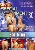 Dream Girls: Special Assignment #80 Porn Movie