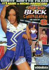 New Black Cheerleader Search 8 Porn Movie