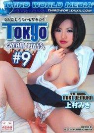 Tokyo Cream Puffs 9 Porn Video