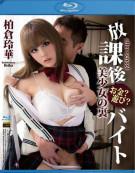 Super Model 102: Kashiwakura Reika Blu-ray
