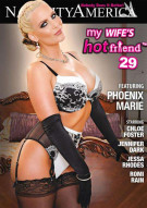 My Wifes Hot Friend Vol. 29 Porn Movie