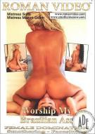 Worship My Brazilian Ass Porn Movie