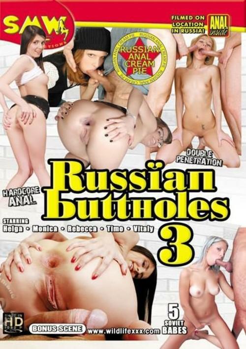 Анальное порно кино русское