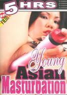 Young Asian Masturbation Porn Video