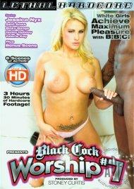 Black Cock Worship #7 Porn Movie