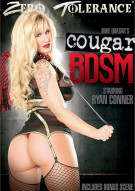 Cougar BDSM Porn Video