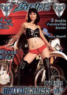 Motorcross DP Porn Movie