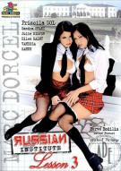 Russian Institute: Lesson 3 Porn Video