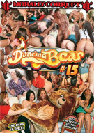 Dancing Bear #15 Porn Movie