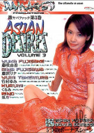 Asian Desires Vol. 3 Porn Video