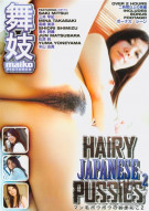 Hairy Japanese Pussies 2 Porn Movie