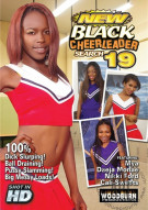 New Black Cheerleader Search 19 Porn Video
