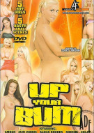 Up Your Bum Porn Movie
