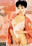 Oriental Jade Porn Video