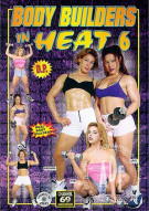 Body Builders In Heat 6 Porn Video