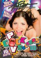 POV Cock Suckers 10 Porn Video