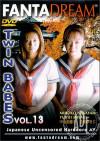 Twin Babes 13 Porn Movie