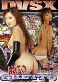 Miso Ghetto 3 Porn Video