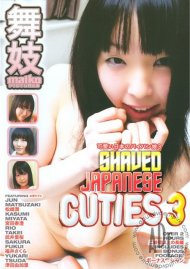 Shaved Japanese Cuties 3 Porn Video
