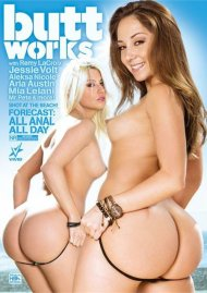 Butt Works DVD Image from Vivid.