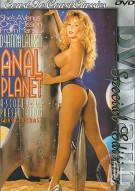 Anal Planet Porn Movie