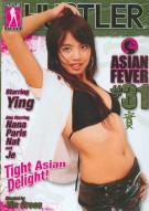 Asian Fever 31 Porn Video