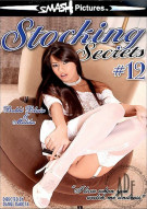 Stocking Secrets 12 Porn Video