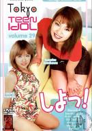 Tokyo Teen Idol Vol. 29 Porn Movie