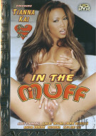 In The Muff Porn Movie
