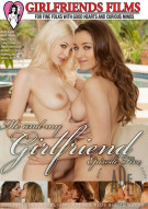Me And My Girlfriend 5 Porn Movie
