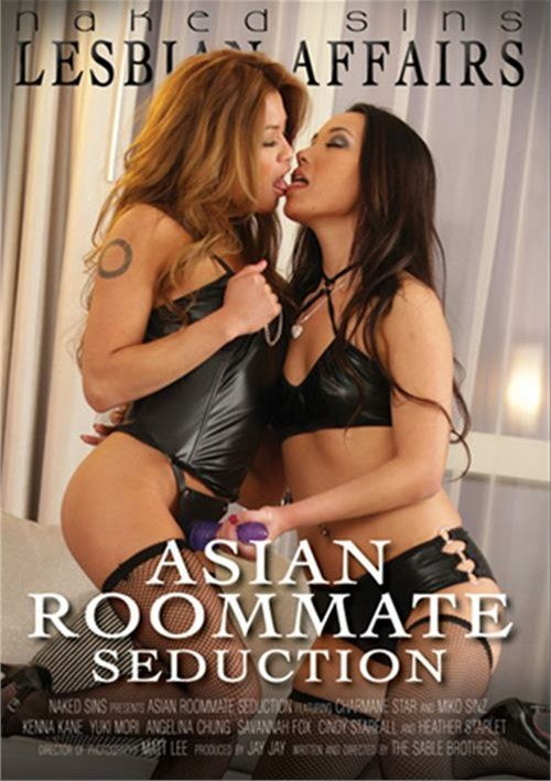Lesbian Room Mate 112
