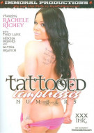 Tattooed Temptresses Vol. 5 Porn Movie