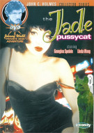Jade Pussycat, The Porn Video