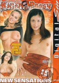 Killer Pussy 15 Porn Movie
