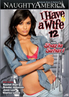 I Have A Wife Vol. 12 Porn Movie