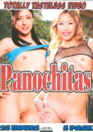 Panochitas 5-Pack Porn Movie