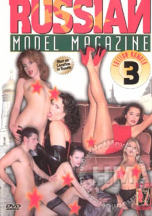 порно модели видео фильмы
