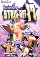 Dream Girls Sorority Strip-Off #17 Porn Movie