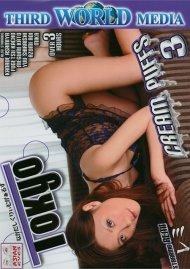 Tokyo Cream Puffs 3  Porn Video