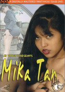 Mika Tan Porn Movie