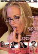 Gagdolls 4 Porn Video