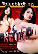 Orientation Vol. 2 Porn Movie