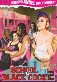 School Of Black Cock 2 Porn Movie