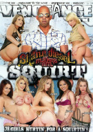 Shane Diesel Makes Em Squirt Porn Movie