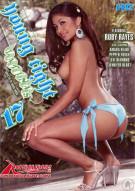 Young Tight Latinas #17 Porn Video