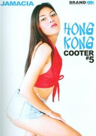 Hong Kong Cooter #5 Porn Movie