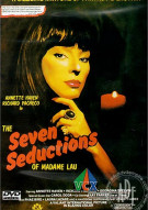 Seven Seductions of Madam Lau, The Porn Movie
